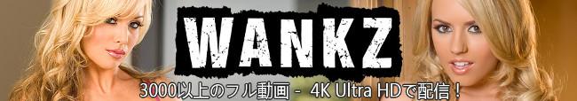 ja-wankz
