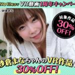 dmm_vr_banner_600-500