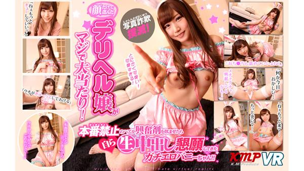 kvr1801-3-maijimaakari-takumi-r1