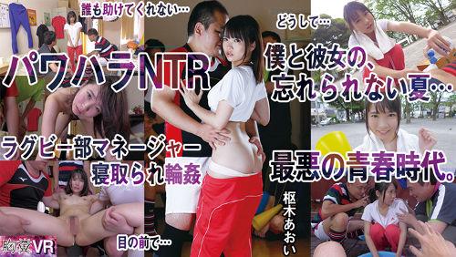 mnks-014-takumi-r12