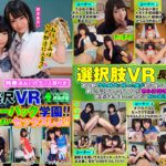 kvr1805-21-takumi-r1