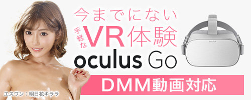 oculusgo