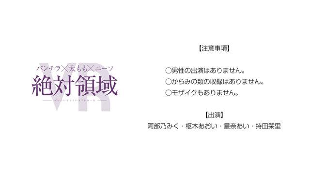 crvr103-takumi_15