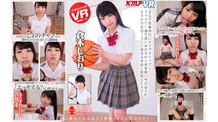 KVR1808-4-Takumi-R1.jpg