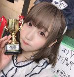 篠宮ゆりちゃんの優勝画像
