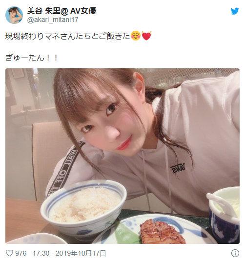 美谷朱里ちゃんのツイッター