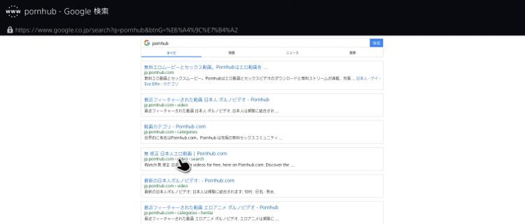 Google検索ウィンドウ2